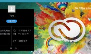 Download Adobe CC 2018 Master Collection [Safe + Free]